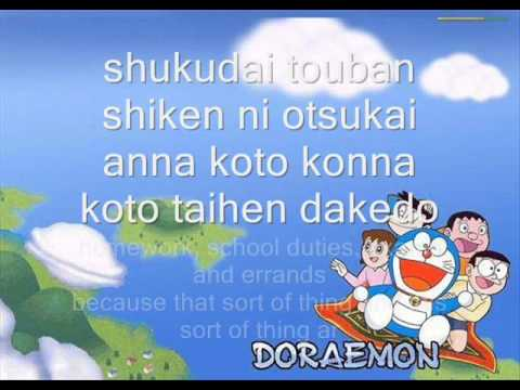 Doraemon Theme Song (LYRICS)