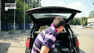 Большой тест-драйв (видеоверсия): BMW X5