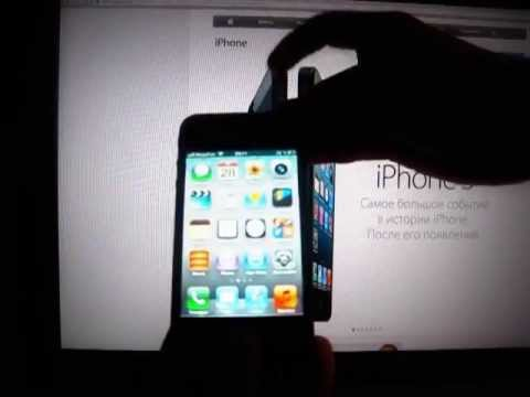 как сфотографировать экран на айфоне здесь