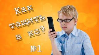 Уроки Дна - №1 - Нокия