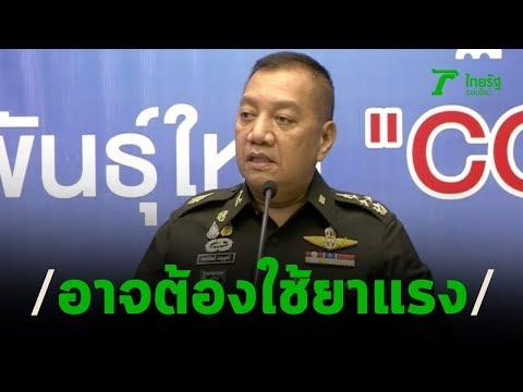 ผบ.สส.ยันหากผู้ติดเชื้อไม่ลดเตรียมปิดประเทศ | 26-03-63 | ข่าวเย็นไทยรัฐ