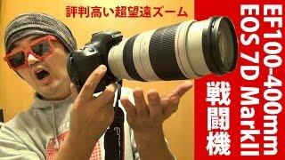 キヤノン7D2と超望遠レンズ EF100-400mm F4.5-5.6L IS II USM でブルーインパルスを撮る thumbnail