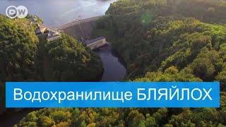 Самое большое водохранилище в Германии   #DailyDrone