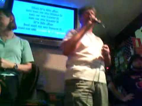 Polygon Karaoke Big Dave Star treakin