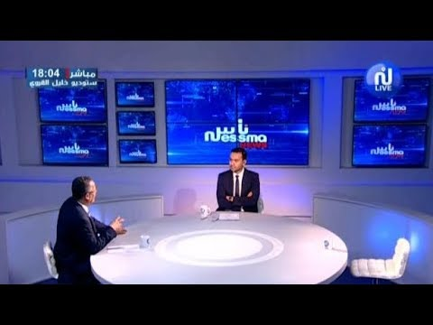 Ness Nessma news du Mardi 03 Avril 2018  Patie 1- Nessma Tv