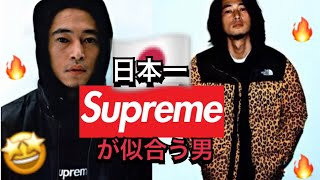 シュプリームニュース動画-------- ☆人気の炎上したTシャツ一枚9万円!! ...