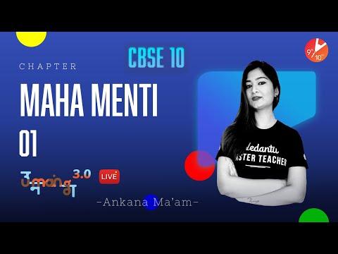 Maha Menti L-1 | Power Sharing, Resources and Development & Development | CBSE 10 SST - Umang NCERT