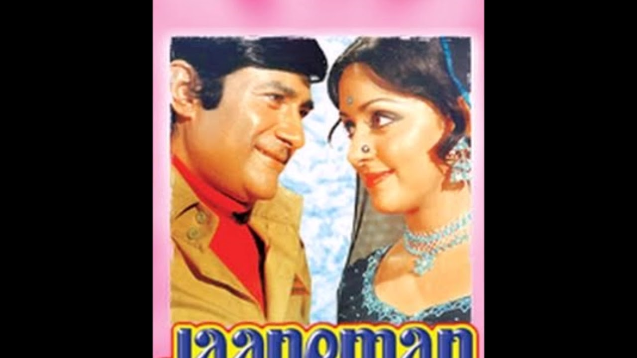 Jaaneman (1976) - IMDb