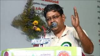 Pathri Speech - Perambalur Book Fair 2014