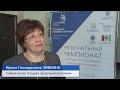 Областной этап чемпионата Worldskills Russia