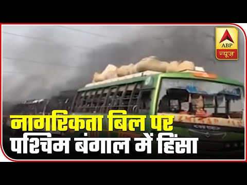 CAA: 15 Buses Set Ablaze As Violent Protests Erupt In Howrah | ABP News
