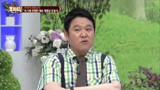 '호박씨' 강용석,'가난한 과거회상 도중 대성통곡' 왜? [호박씨] 2회 20150609