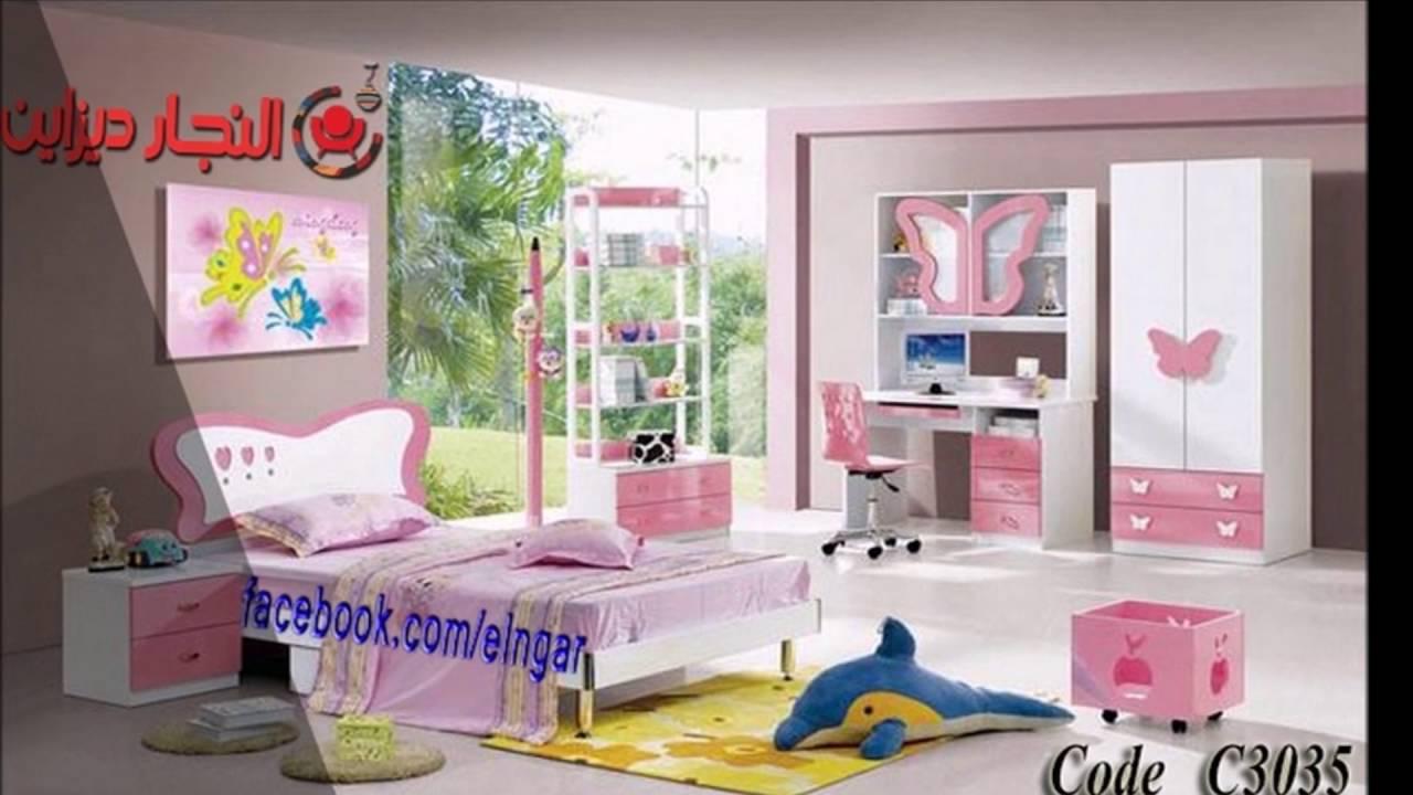 غرف نوم اطفال اولاد بسيطة+Children children bedrooms simple+معرض
