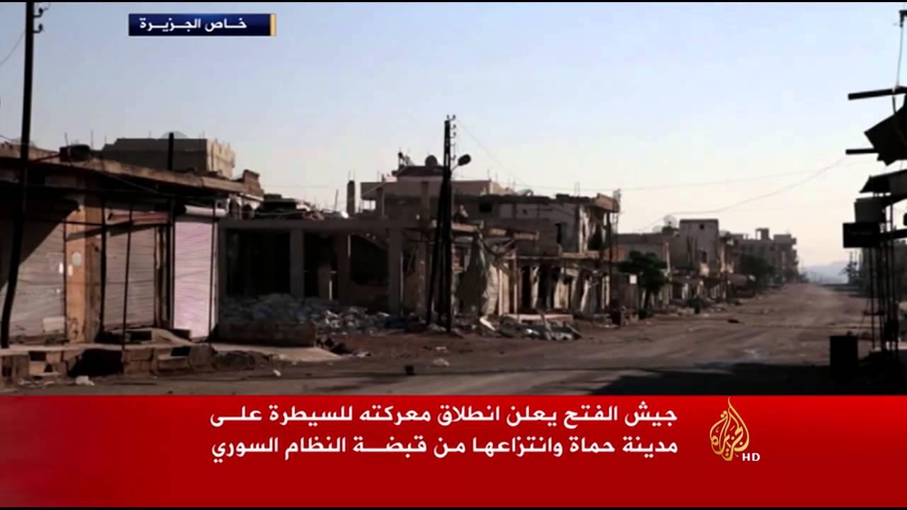 الجزيرة: جيش الفتح يعلن انطلاق معركته للسيطرة علـى مدينة حماة