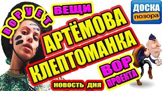 Дом 2 НОВОСТИ - Эфир 09.02.2017 (09 февраля 2017)