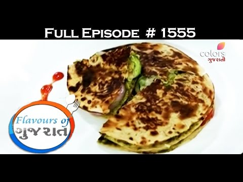 Flavours Of Gujarat - 20th March 2017 - ફ્લાવોઉર્સ ઓફ ગુજરાત - Full Episode