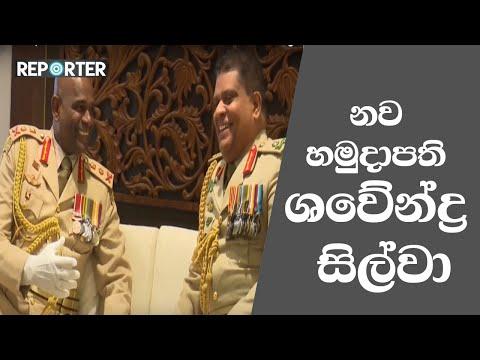 Shavendra Silva - Army Commander
