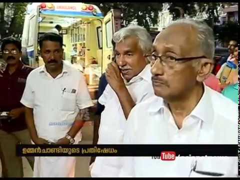 Hospital denied treatment for KSU workers : Oommen Chandy's protest  in Medical College Hospital