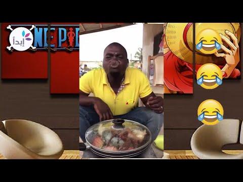 افضل طباخ افريقي كولتووو || The best African cook ever
