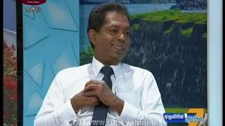 Ayubowan Suba Dawasak 2019-11-27   Rupavahini Thumbnail