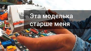 видео Блошиный рынок в Новоподрезково.