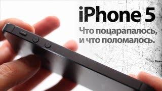 видео Как бесплатно разлочить iPhone 5 от AT&T (без контракта)