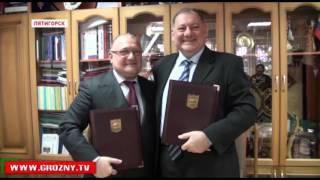Делегация из Чечни во главе с Джамбулатом Умаровым посетила Пятигорский Лингвистический университет