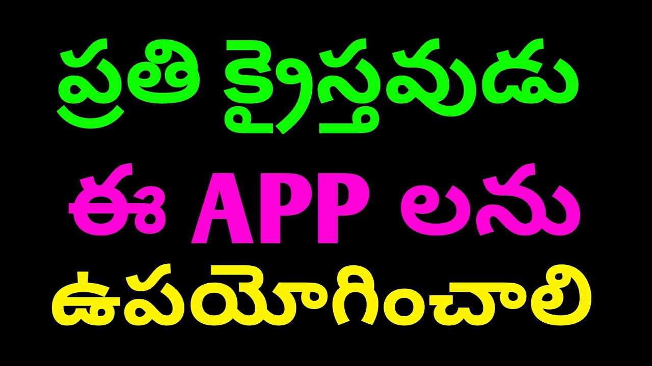 best christian apps for android Free Download Video MP4 3GP M4A