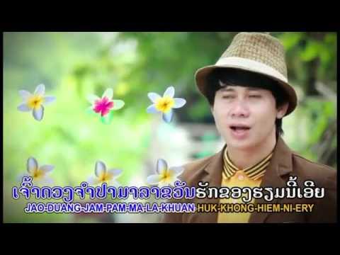 Hoa đẹp Chăm Pa - Lào
