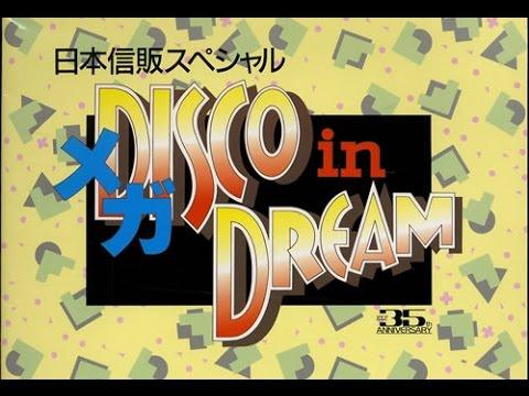 Dead Or Alive - Disco In Dream 1989 [HD Full Show]