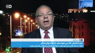 سلطان الحطاب: الأردن يرسل رسائل للإدارة الأمريكية | المسائية
