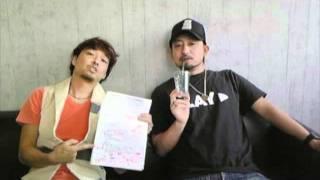 http://avexnet.or.jp/megaryu/