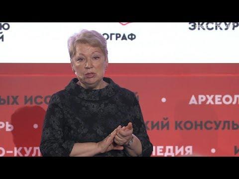 Ольга Юрьевна Васильева, министр просвещения Российской Федерации