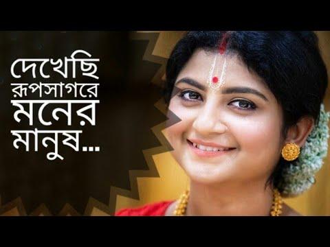 Aditi Munshi | দেখেছি রূপসাগরে (Dekhechi Rup Sagore) | Best of Aditi