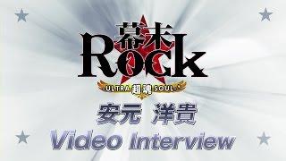 2014年9月25日(木)発売予定 PS Vita/PSP『幕末Rock 超魂(ウルトラソ...
