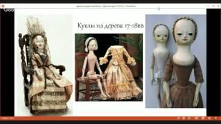 9 день  Кукольная мастерская  Нигар Сафарова,лепка лица
