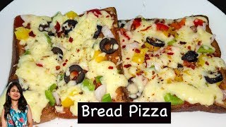 Bread Pizza Recipe|| ब्रेड पिज़्ज़ा|| Pizza without Oven|| Quick and Easy Pizza||