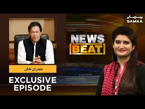 Imran Khan Special Interview | News Beat | SAMAA TV | Paras Jahanzeb | 09 Jan,2019