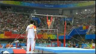He Kexin - 2008 Beijing Olympics - QF UB