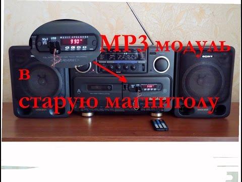 USB CD MP3 в старую магнитолу CFS-715s/USB CD MP3 In The Old Tape Recorder CFS-715s