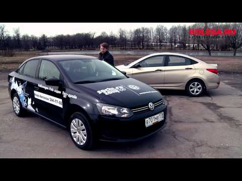 Тест драйв Hyundai Solaris VS Volkswagen Polo Sedan