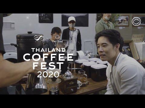 ช้อป ชิม เรียนรู้เรื่องกาแฟ กับ อัค อัครัฐ ที่งาน Thailand Coffee Fest 2020 | Cloud Documentary