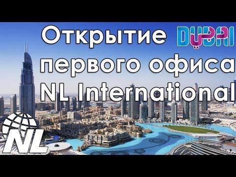 Майкл Роуч в Киеве: Безоговорочное лидерство: как