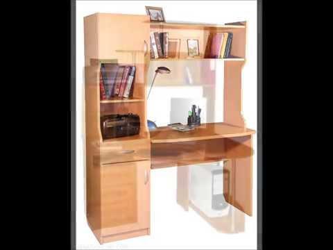 Распродажа компьютерных столов