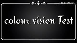 Color blind test , eye test yours Indian tech informer