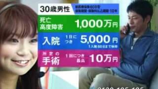 アリコジャパンCM「電話でセレクト入院保険 30歳男性」篇 その他出演女...