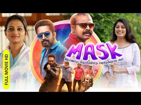 malayalam new 2019 full movie mask hd ft chemban vinod shine tom chacko malayalam film movie full movie feature films cinema kerala hd middle trending trailors teaser promo video   malayalam film movie full movie feature films cinema kerala hd middle trending trailors teaser promo video