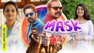 Malayalam New 2019 Full Movie   MASK   HD  Ft.Chemban Vinod, Shine Tom Chacko