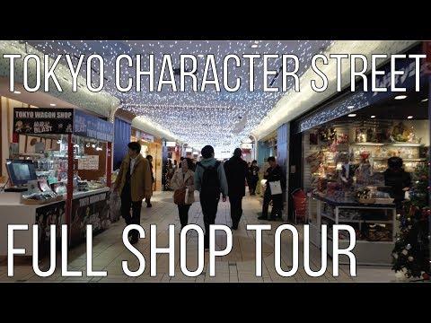 Tokyo Character Street Tour at Tokyo Station | Winter 2017/2018 Full Walkthrough