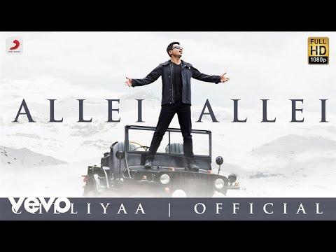 Cheliyaa - Allei Allei Telugu Video | AR Rahman | Karthi, Aditi